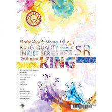 کاغذ گلاسه ۲۶۰ گرمی KING سایز ۱۸×۱۳ بسته ۱۰۰ برگی