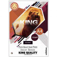 کاغذ گلاسه ۱۳۵ گرمی KING سایز A4 بسته ۱۰۰ برگی