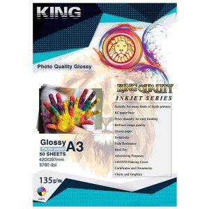 کاغذ گلاسه 135 گرمی KING سایز A3 بسته 50 برگی