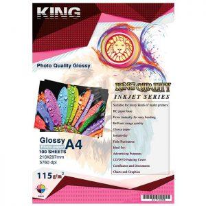 کاغذ گلاسه 115 گرمی KING سایز A4 بسته ۱۰۰ برگی