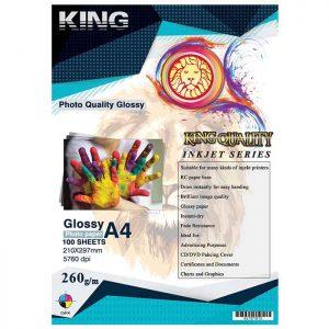 کاغذ گلاسه ۲۶۰ گرمی KING سایز A4 بسته ۱۰۰ برگی