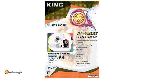 کاغذ چاپ روی لباس 140 گرمی KING سایز A4 بسته 20 برگی