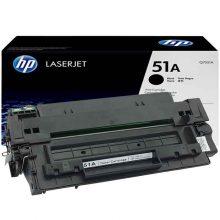 کارتریج لیزری HP 51A