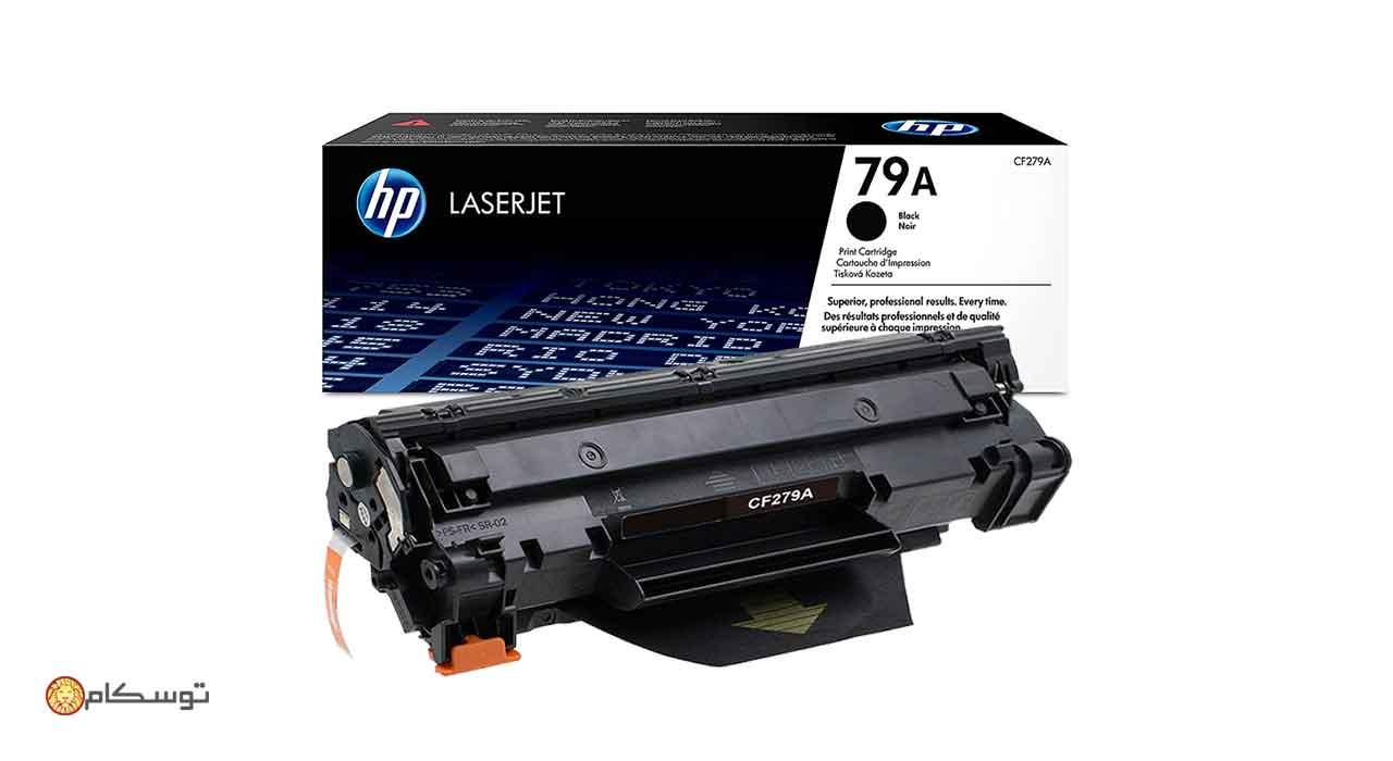 کارتریج لیزری HP 79A