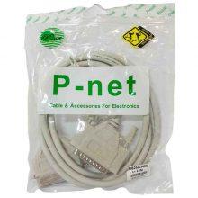 کابل ۱.۵ متری P-net) LPT)