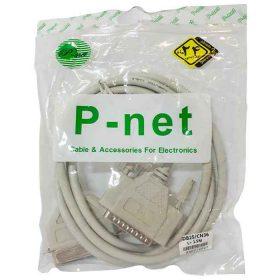 کابل ۱٫۵ متری P-net) LPT)