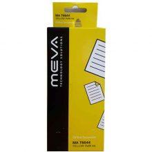 جوهر اپسون زرد ۱۴۰ میلی لیتری Meva MA T6644