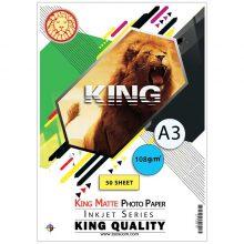 کاغذ کوتد مات ۱۰۸ گرمی KING سایز A3 بسته ۵۰ برگی