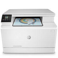 پرینتر لیزری رنگی اچ پی Hp MFP M180n