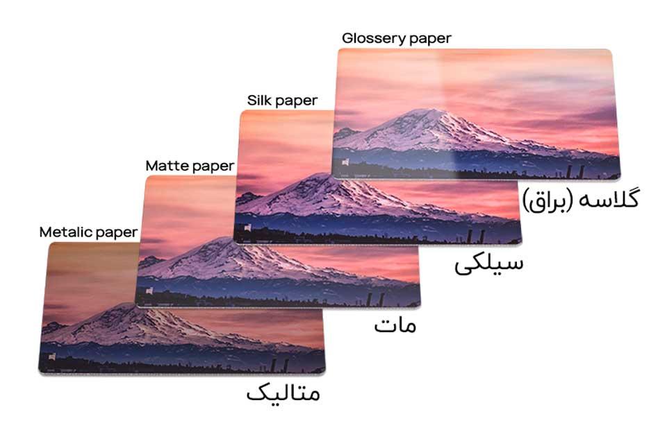 مقایسه انواع کاغذ چاپ عکس - فروشگاه اینترنتی توسکام
