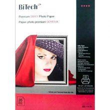 کاغذ سیلکی (ابریشمی) ۲۵۰ گرمی Bitech سایز A3 بسته ۲۰ برگی