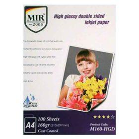 کاغذ گلاسه دوطرفه ۱۶۰ گرمی MIR سایز A4 بسته ۱۰۰ برگی