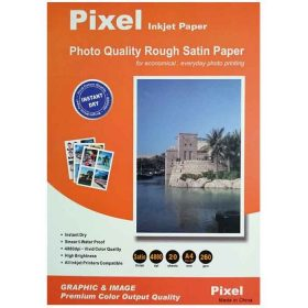 کاغذ ساتین 260 گرمی PIXEL سایز A4 بسته 20 برگی