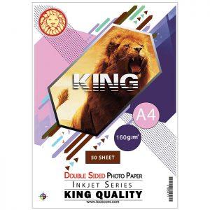 کاغذ گلاسه دوطرفه 160 گرمی KING سایز A4 بسته 50 برگی