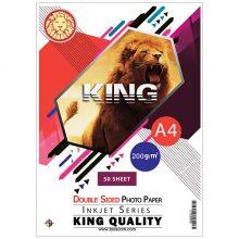 کاغذ گلاسه دوطرفه ۲۰۰ گرمی KING سایز A4 بسته ۵۰ برگی