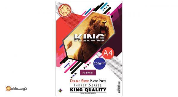 کاغذ گلاسه دوطرفه 200 گرمی KING سایز A4 بسته 50 برگی