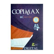 کاغذ معمولی ۸۰ گرمی COPIMAX سایز A5 بسته ۵۰۰ برگی