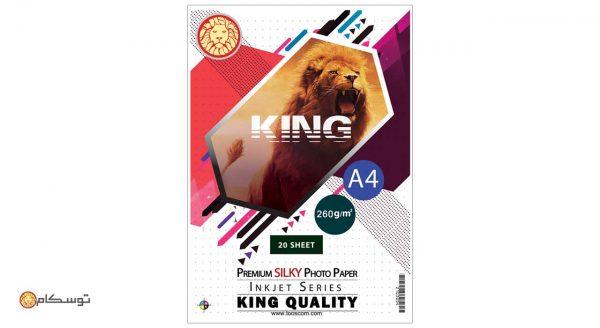 کاغذ سیلکی 260 گرمی KING سایز A4 بسته 20 برگی
