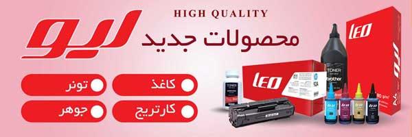 قیمت محصولات جدید ، لیو leo ، توسکام
