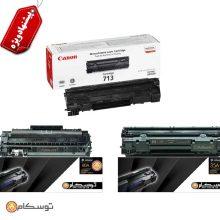 بسته ویژه کارتریج های Hp80a-Hp35a-Canon713