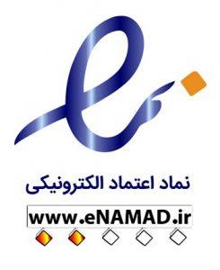 نماد اعتماد الکترونیک وب سایت فروشگاهی توسکام
