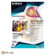 کاغذ گلاسه ۲۶۰ گرمی KING سایز A3 بسته ۵۰ برگی