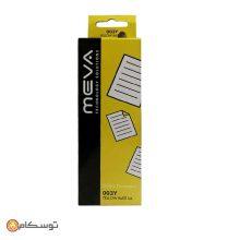جوهر میوا زرد ۷۰ میلی لیتری Meva 003-Ink 70ml