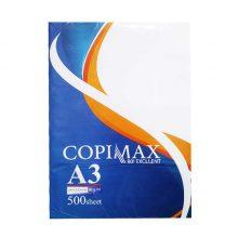 کاغذ A3 Copimax 80 گرمی بسته ۵۰۰ عددی