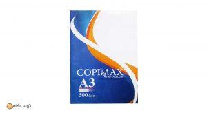کاغذ-A3-copimax-500sheets-80gr