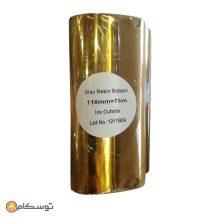 ریبون لیبل پرینتر وکس رزین تایسون Tyson Wax Resin Ribbon 110mm x 75m