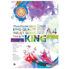 کاغذ گلاسه 200 گرمی KING سایز A4 بسته 50 برگی