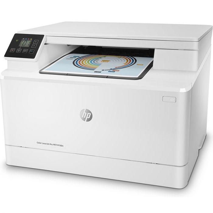 پرینتر لیزری رنگی اچ پی MFP M180n